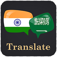 Hindi Arabic Translator APK