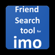IMO Friend Search Tool APK