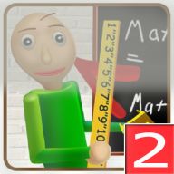 Basic Education And learning In School 3 APK