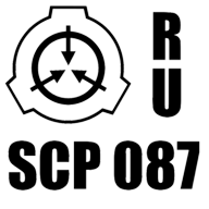 SCP-087 Russian Edition APK