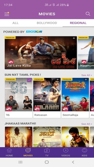 Idea Movies and TV APK 3 0 9 - download free apk from APKSum