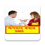 Bangla Insult SMS APK
