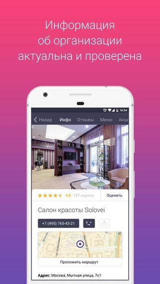 Zoon APK 1 160 - download free apk from APKSum