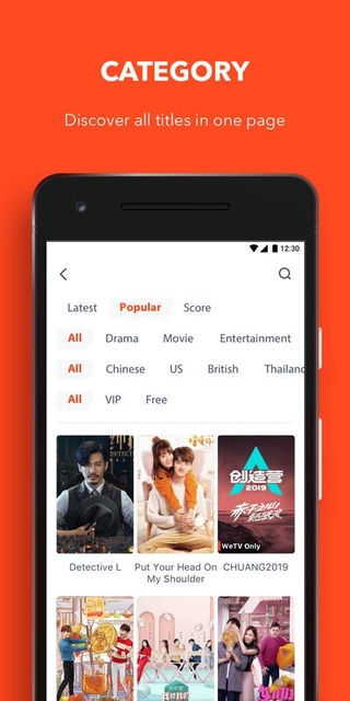 WeTV APK 1 7 8 5156 - download free apk from APKSum