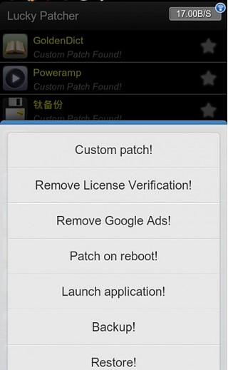 Lucky Patcher APK 4 1 9 - download free apk from APKSum