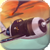Wings of Fury APK