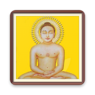 Powerful Jain Mantras APK