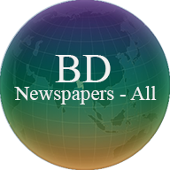 All BD Newspapers APK