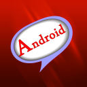 High player flash for android kitkat APK