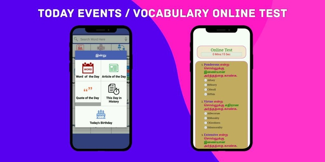English to Tamil Dictionary APK 6 2 - download free apk from APKSum