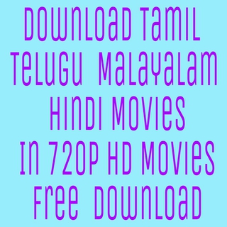 TamilRocker-2018 For Tamilrockers Tamil New Movies APK 7 4