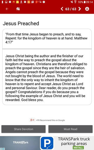 🌷 Bible apk download free | King James Bible for Android  2019-03-28