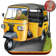 Project Open Auto City 2018 APK 1 10 - download free apk from APKSum