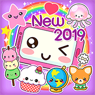 My Kawaii Photo Editor APK