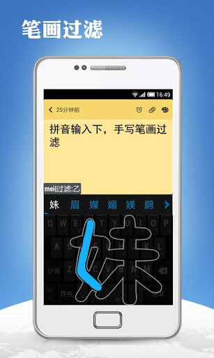 TouchPal Keyboard (Curve Beta) APK 5 4 2 1 - download free apk from