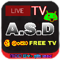 Dialog MyTV APK 30 - download free apk from APKSum