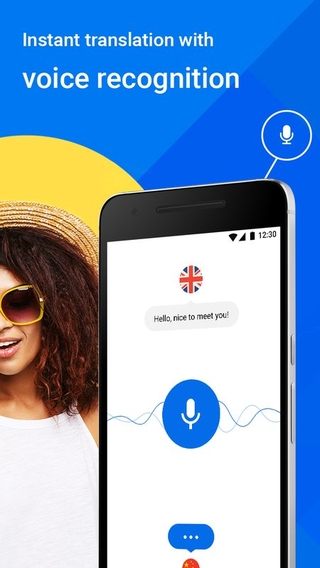 Translate Now APK 1 0 16 - download free apk from APKSum