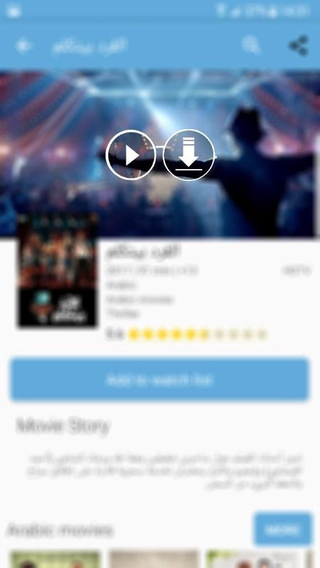 all movies apk