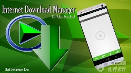 IDM Videos Downloader APK 6 18 5 - download free apk from APKSum