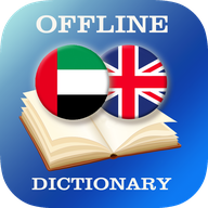 AR-EN Dictionary APK
