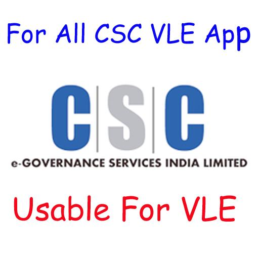 For All CSC VLE App APK