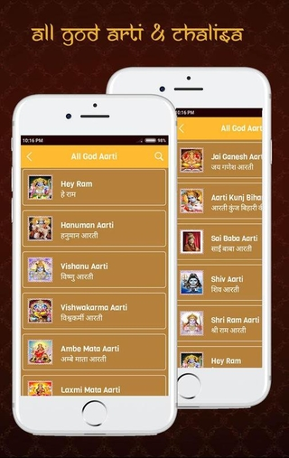 All God Aarti APK 26 0 - download free apk from APKSum