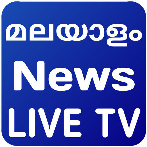Malayalam News Live TV APK