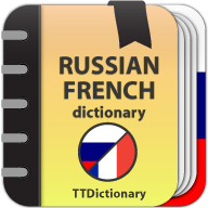 Russian-French dictionary APK