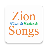 Zion Songs Tamil APK