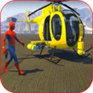 Chinook Superhero RC Chopper Race Simulator APK